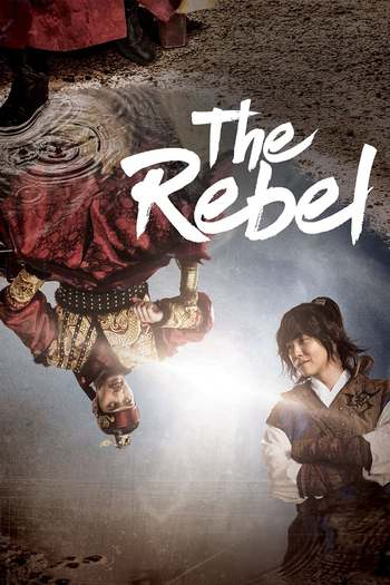 Rebel Thief Who Stole the People