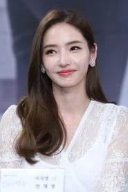 Han Chae-young