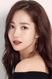 Park Min-young